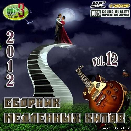 Категория: сборник исполнитель: va название диска: 100 rock хитов времен ссср vol4 (2014) жанр: rock год выпуска